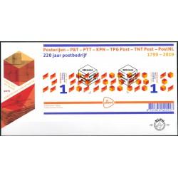 2019 Nederland  FDC | 220 jaar postbedrijf
