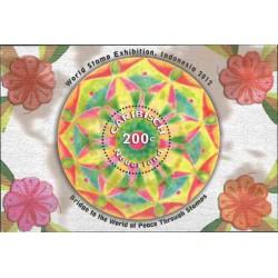 2012 Caribisch Nederland blok World Stamp Expo Jakarta