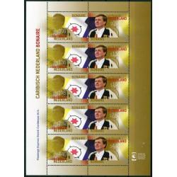 2015 Caribisch Nederland Vel | Koningspostzegels Bonaire