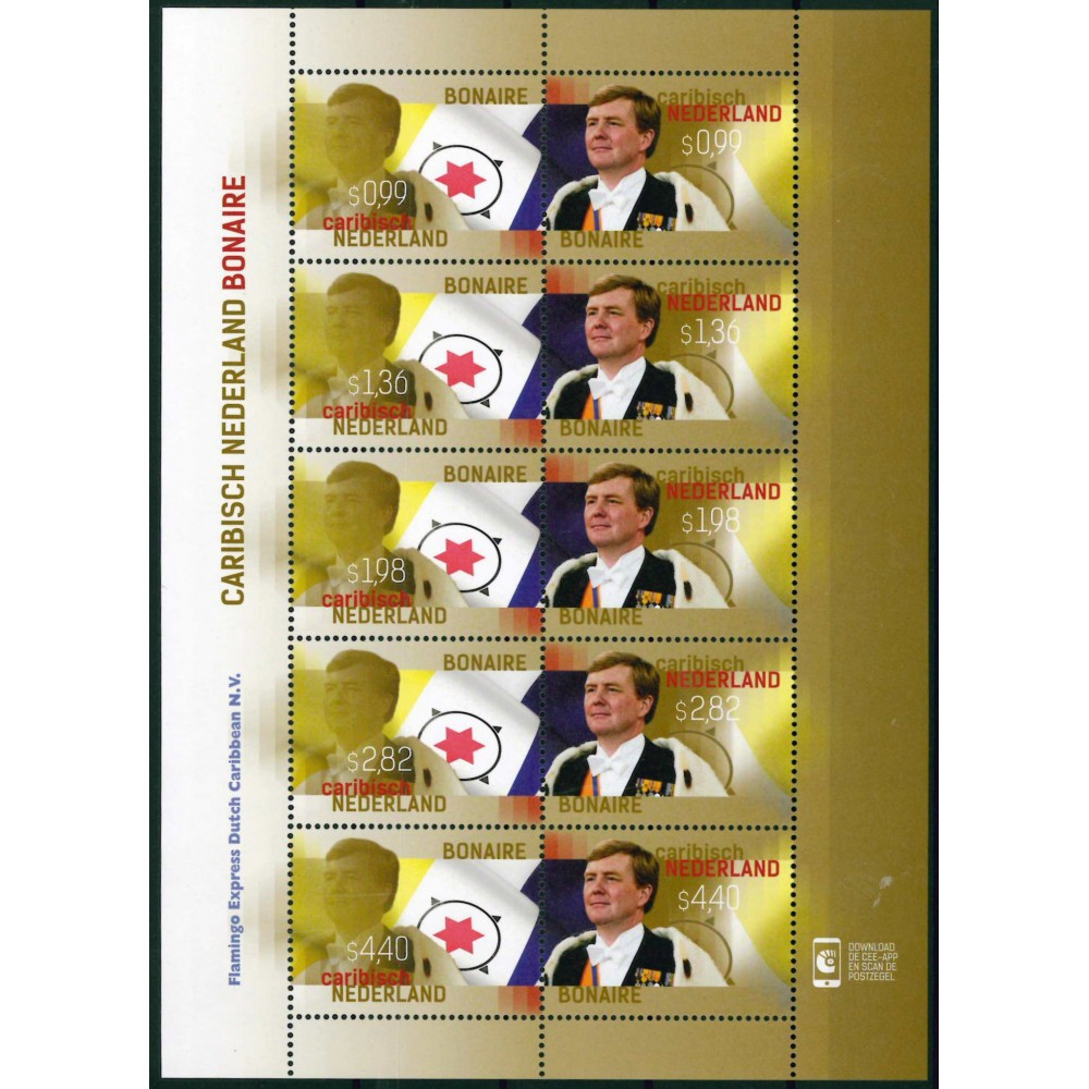 2015 Caribisch Nederland Vel   Koningspostzegels Bonaire