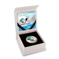 Aruba 5 florin zilver 2018 'Soldachi' - De Hermietkreeft'