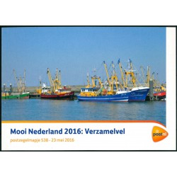 2016 Nederland postzegelmapje | Mooi Nederland verzamelvel