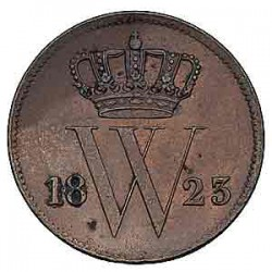 Koninkrijksmunten Nederland 1 cent 1823 U