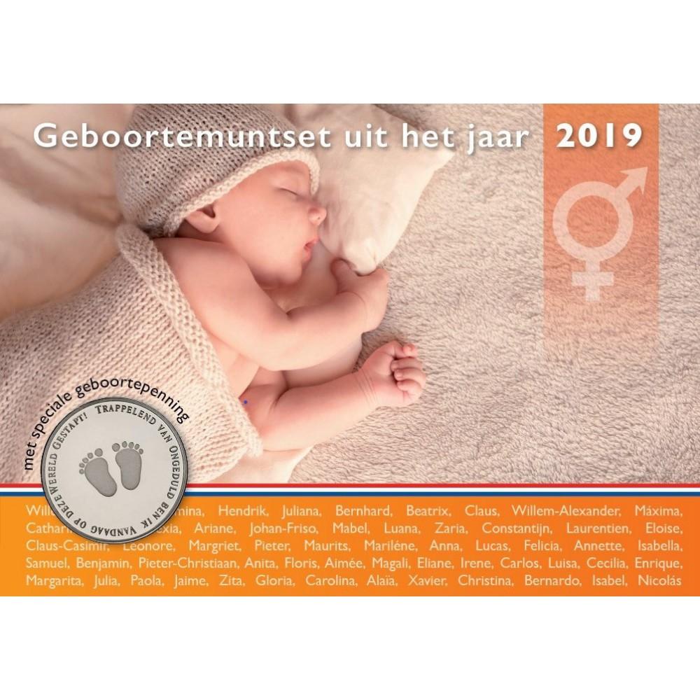 Nederland Geboorte Set 2019
