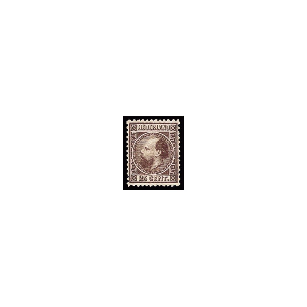 1867-1868 Nederland postzegel | Koning Willem III