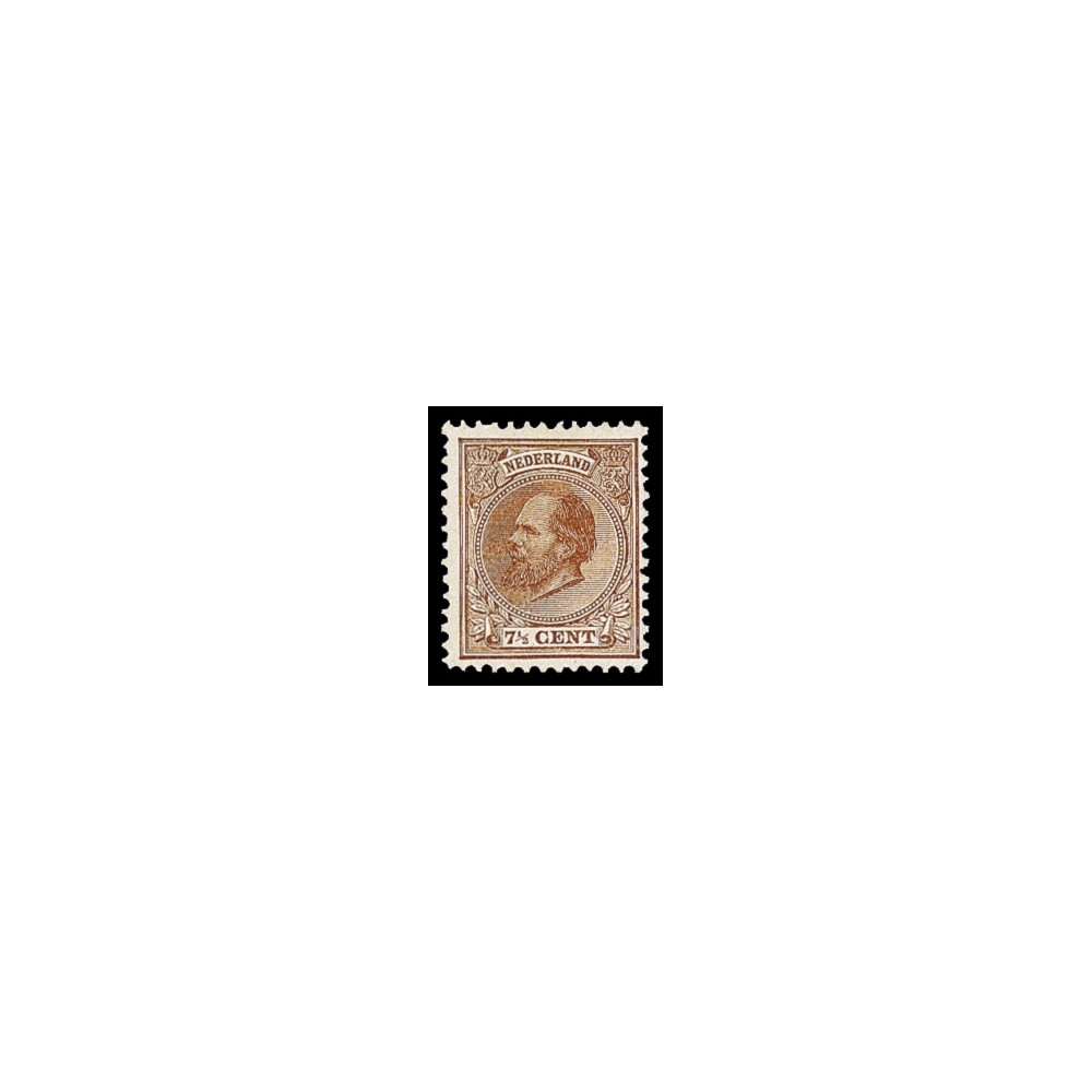 1872-1888 Nederland postzegel | Koning Willem III