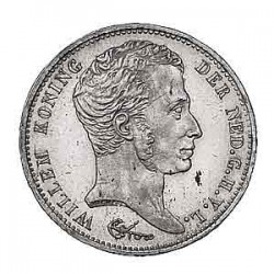 Koninkrijksmunten Nederland 1 gulden 1820 U