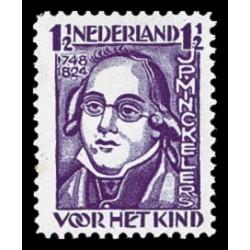 1928 Nederland postzegels | Kinderzegels