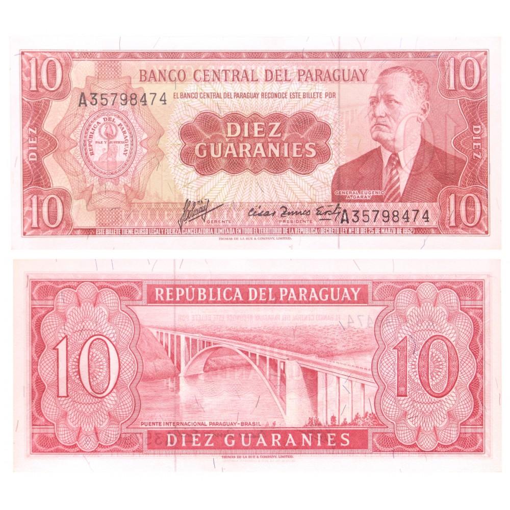 Paraguay serie Guaranies 1952