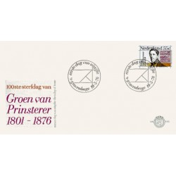 1976 Nederland FDC | Groen van Prinsterer