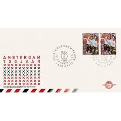 1975 Nederland FDC | Aanvullingswaarden