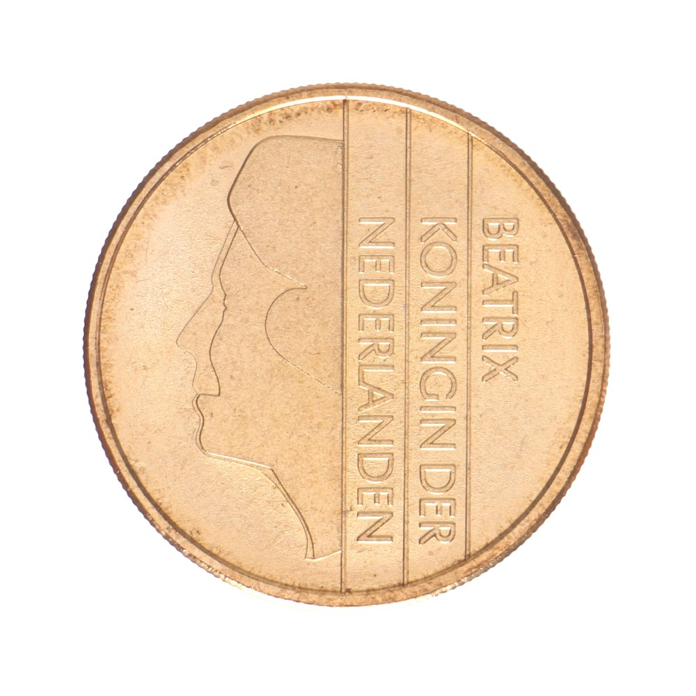 Koninkrijksmunten Nederland 5 gulden 1996