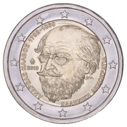 Griekenland 2 euro 2019 'Andreas Kalvos'