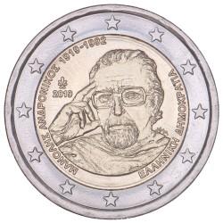 Griekenland 2 euro 2019 'Manolis Andronicos'