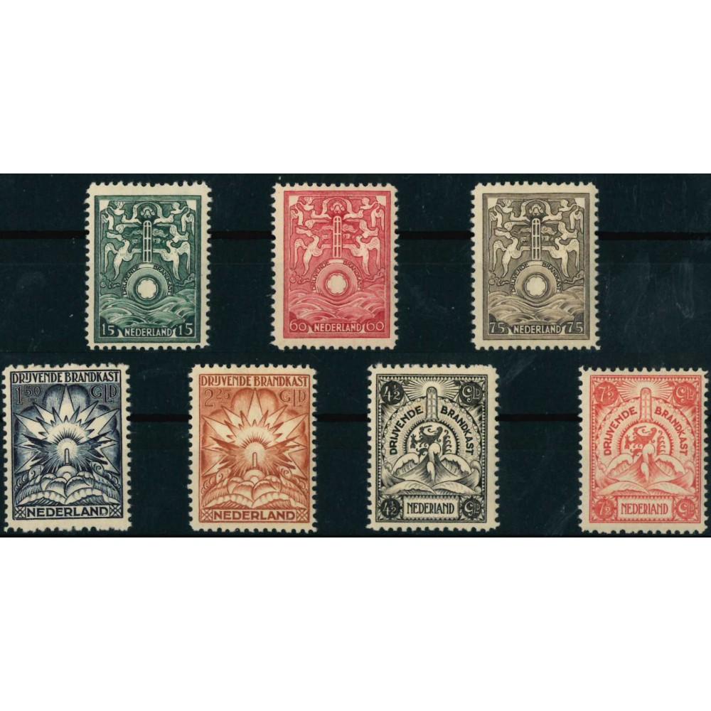 1921 Nederland Brandkastzegels | Allegorische voorstellingen