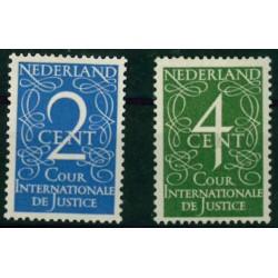 1950 Nederland Dienstzegels | COUR DE INTERNATIONALE DE JUSTICE