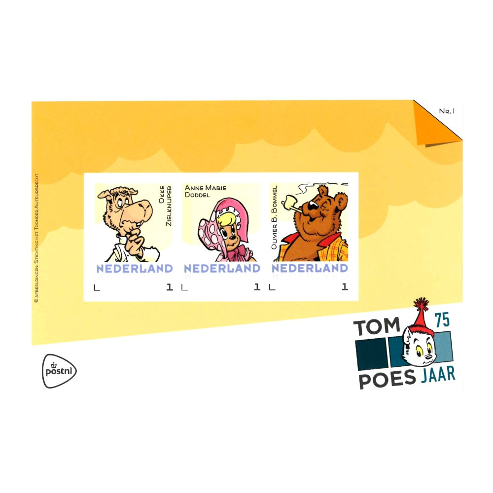 Complete Miniserie: 75 jaar Olivier B. Bommel en Tom Poes
