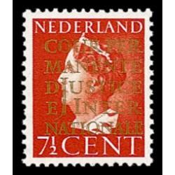 1940 Nederland Dienstzegels |  Opdruk COUR PERMANENTE DE JUSTICE INTERNATIONALE in goud op frankeerzegels der uitgifte 1940-1947
