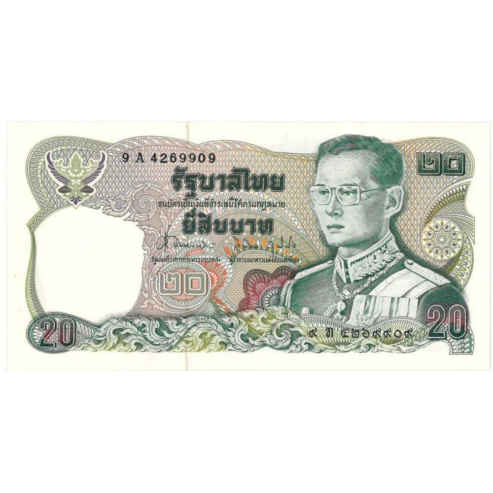 Thailand 20 Baht 1981