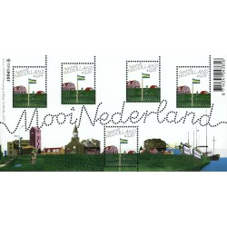 2005 Nederland Blok | Mooi Nederland (10) Papendrecht