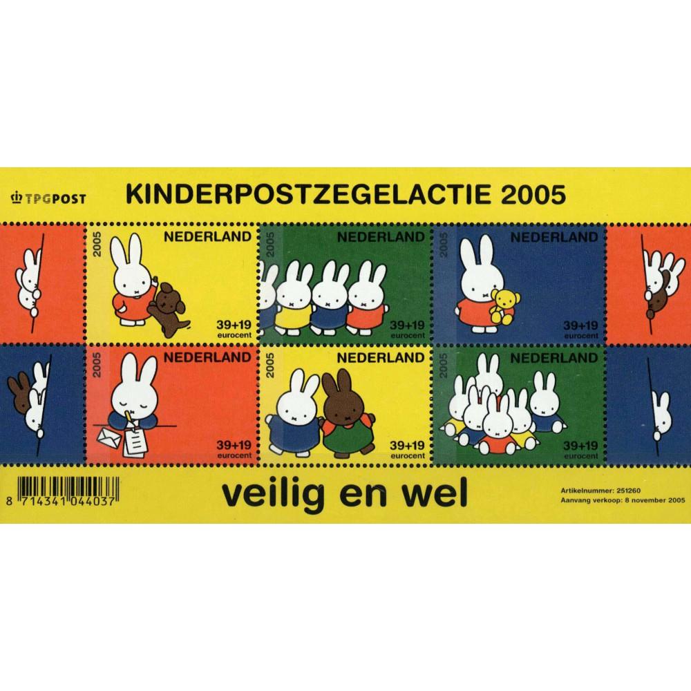 2005 Nederland Blok | Kinderzegels, Nijntje