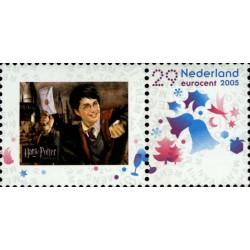 2005 Nederland Postzegel | Persoonlijke Decemberzegel
