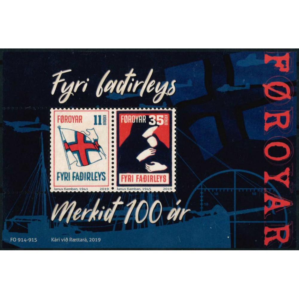 2019 Färöer blok | Voor de oorlogswezen