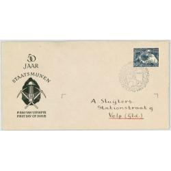 1952 Nederland FDC | Mijnwerker