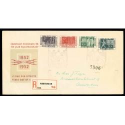 1952 Nederland FDC | 100 jaar postzegels