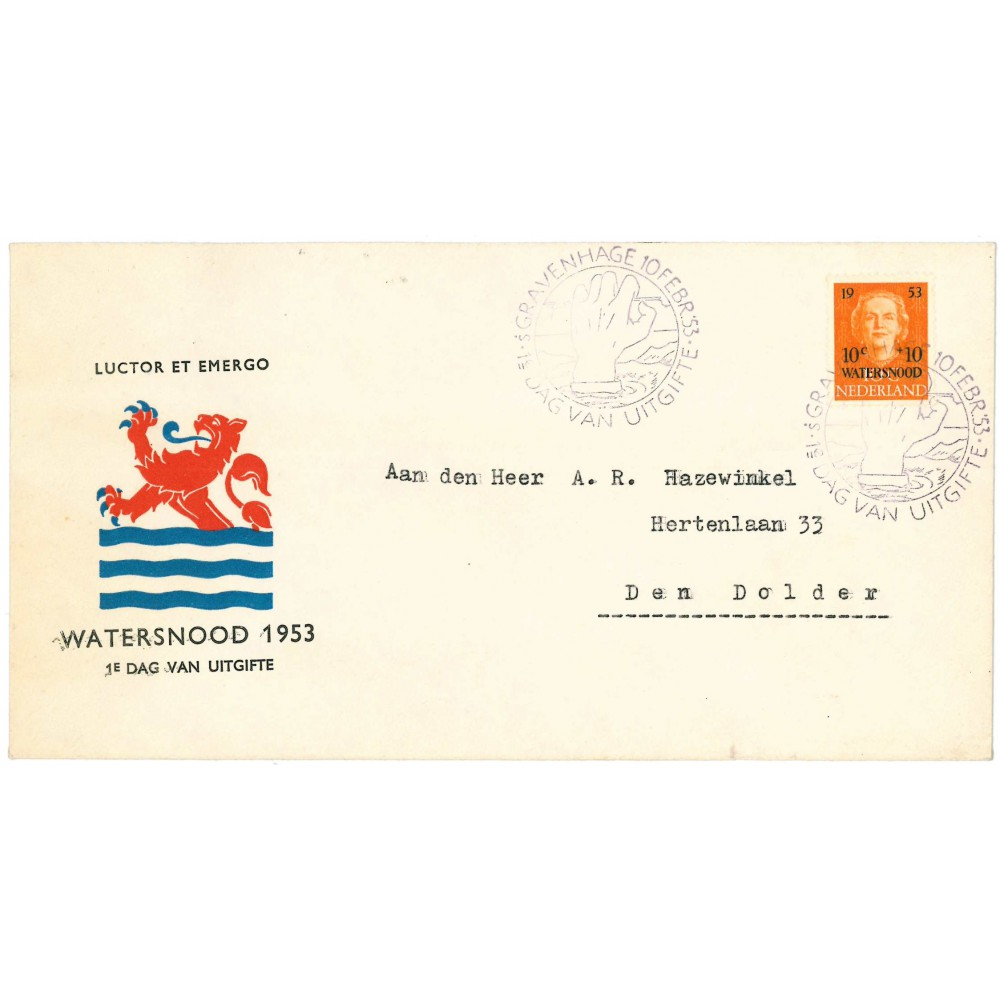 1953 Nederland FDC | Watersnood