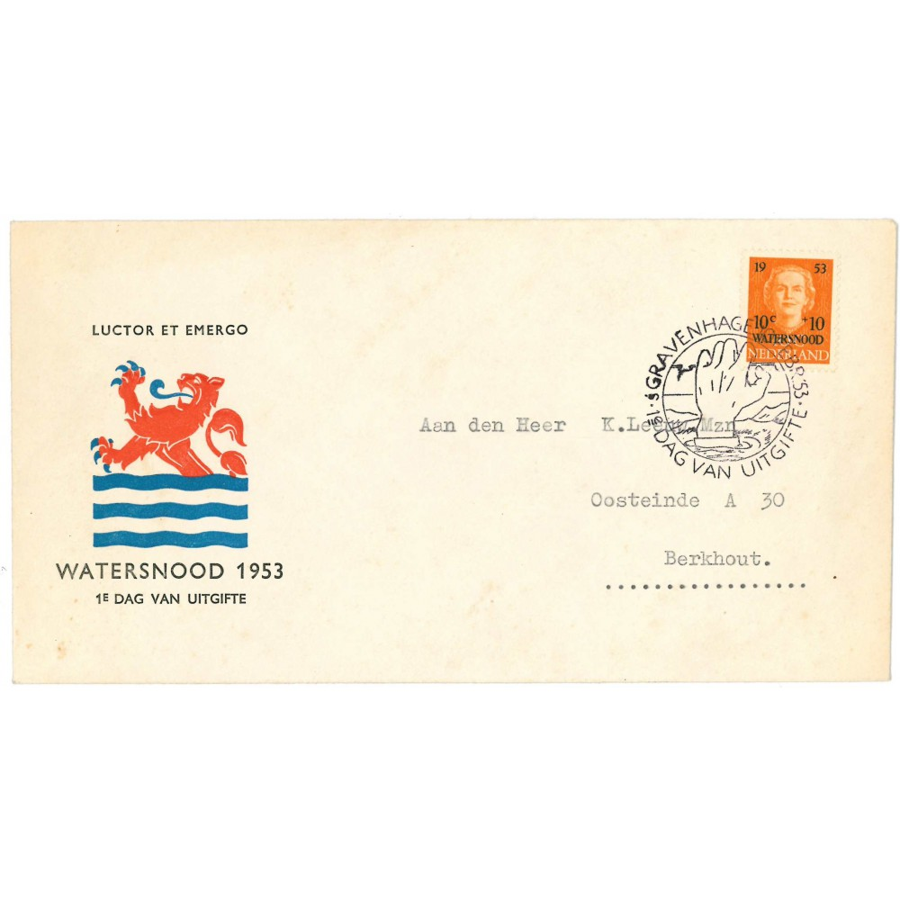 1953 Nederland FDC | Watersnood