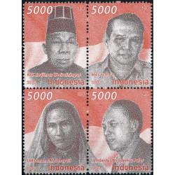 2018 Indonesië postzegels   Nationale persoonlijkheden