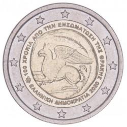 Griekenland 2 Euro 2020 'Vereniging Van Thracie'