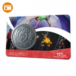Nederland penning in coincard 2020 '250 Jaar circuscultuur'