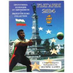 Bulgarije blister 1c t/m 2 E 2004