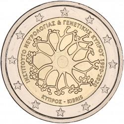 Cyprus 2 euro 2020 'Instituut voor Neurologie en Genetica'