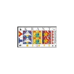 1993 Nederland Blok | Kinderzegels