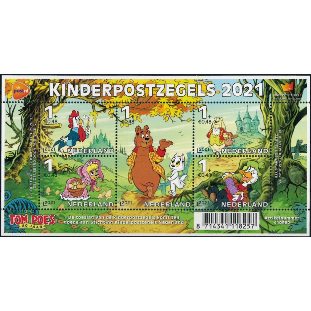 2021 Nederland Blok | Kinderpostzegels