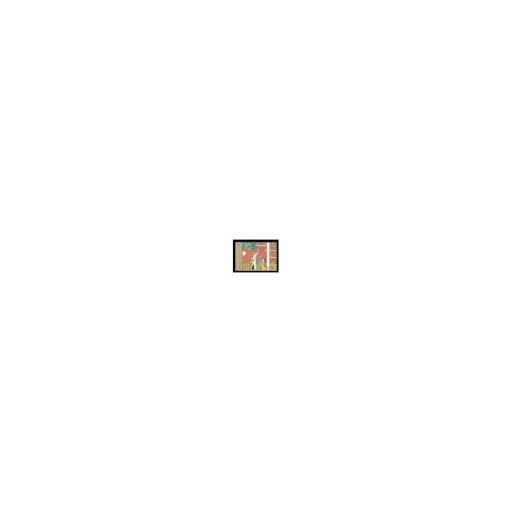 1994 Nederland postzegels | Kinderzegels