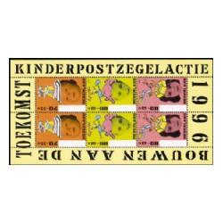 1996 Nederland blok | Kinderzegels