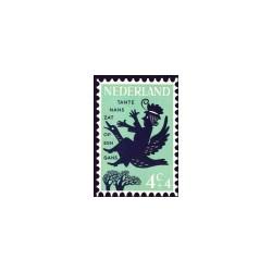 1963 Kinderbedankkaart Kinderzegels