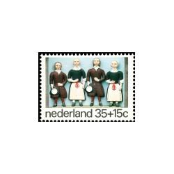 1975 Kinderbedankkaart Kinderzegels