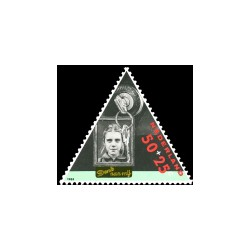 1985 Kinderbedankkaart Kinderzegels