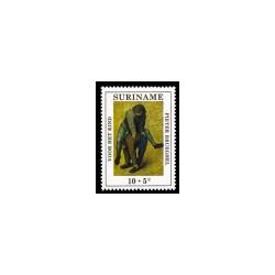 1971 Suriname Kinderzegels.