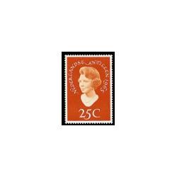 1965 Ned. Antillen Bezoek Prinses Beatrix.