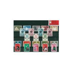 1967 Nederland Jaargang   Postzegels