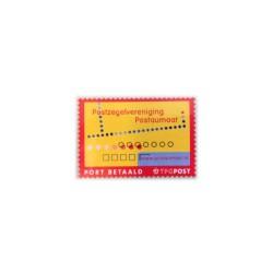 2006 Nederland Port Betaald | Postzegelvereniging Postautomaat