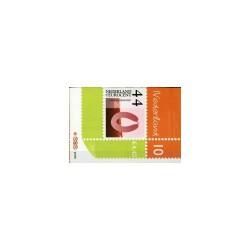 2006 Nederland postzegelboekje | Uitgifte 11 december 2006