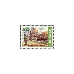 1998 Suriname. Kinderzegels met afbeeldingen van kinderen die met een vlieger spelen.