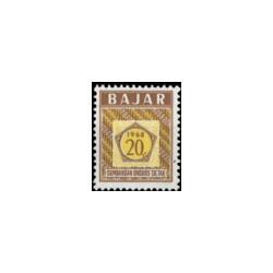 1968 Indonesië Dienstzegels - Uitgegeven 1 mei 1968, met inschrift BAJAR. Jaartal 1968 in vijfhoek